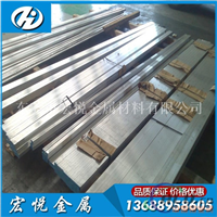 铝排6061-t6 6063-t5氧化铝排 铝条管