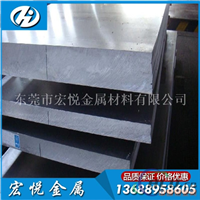 生产供应 超硬合金铝板2017铝板