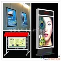郑州生产加工个广告牌铝型材
