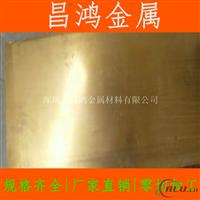 厂家直销耐腐蚀 C2680黄铜板 规格齐全