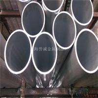 张家港 6063铝方通生产厂家