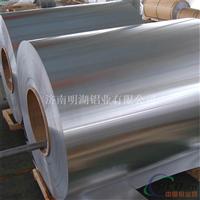 工程保温专用的铝卷 厂家直销