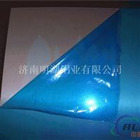 105010603003铝板厂家超值供应
