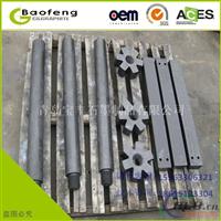 铝水除气机石墨转子 挡板 铝水除渣机石墨柄 熔铝炉石墨除气棒