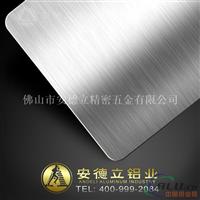 氧化铝板 拉丝铝板 幕墙铝板