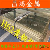 雕刻黄铜板加工耐腐蚀强切割定制h62黄铜板