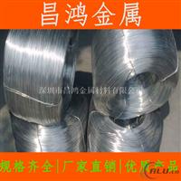 厂家直销 1050软态铝线,硬态、O态纯铝线