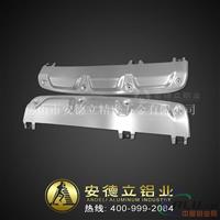汽车挡板 汽车配件铝板