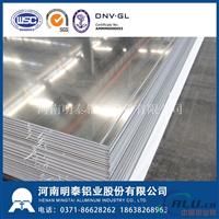 明泰2A14铝板市场应用领域