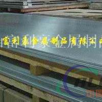 销售正规【5040】铝镁合金、铝板尺寸