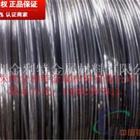 1100纯铝线,广东6063氧化铝线