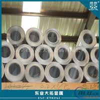 批发LC4铝管 易焊接LC4铝管