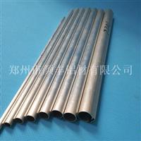 河南生产加工旗杆铝型材