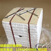 砖窑改造保温施工用陶瓷纤维模块
