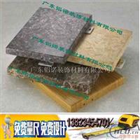 2.5mm氟碳幕墙铝单板