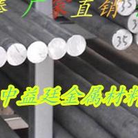 ZL116铸造铝棒气密性高