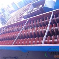 螺旋输送机-双轴螺旋输送机200-输送机
