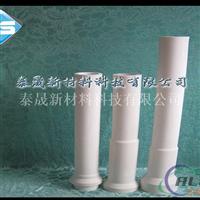 泰晟钛酸铝升液管,耐高温、抗热震、耐腐蚀