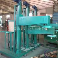 移动式铝水精炼除气机价格铝液除氢气装置