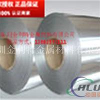 1060冲压铝带,优质铝带厂家