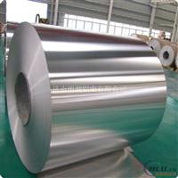 做保温都用什么厚度的铝卷较好?