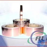 高溫防焊膠帶(聚酰亞胺) 電鍍膠帶