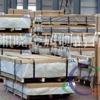 成批出售高度度2A06铝板 优质2A06铝板