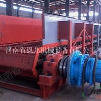 耐高温磷板输送机500-磷板输送机