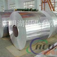 0.5mm的保温铝卷价格是多少?