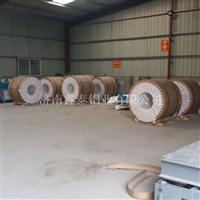 防锈保温铝卷 厂家现货 成批出售