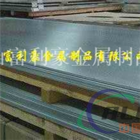销售正规【5006】铝镁合金、铝板尺寸