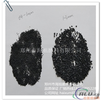 美化加工用 含鋁量低 黑剛玉