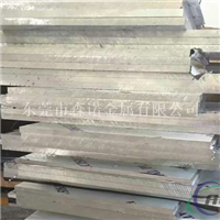 1毫米厚6082铝板价格