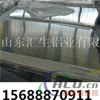 3.4mm铝单板生产加工