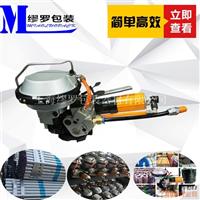 建筑钢材打包机 气动钢带打包机