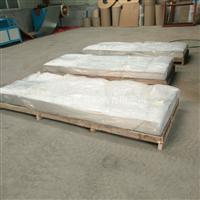 6061合金铝板  厂家现货  中厚铝板
