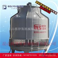 冷却塔厂家 圆形凉水塔价格GLS-30T