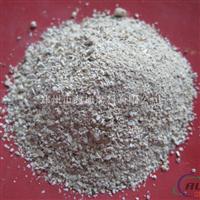 鋁礬土 廠家供應
