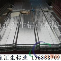 0.6mm瓦楞铝板今日价格