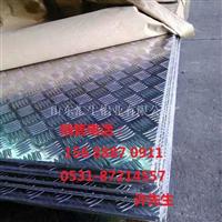 1.5mm地面防滑铝板今日价格