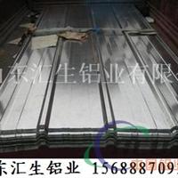 0.6mm压型铝板生产加工