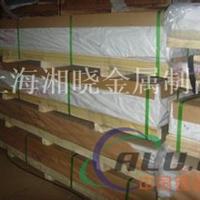 2A04铝板材质证明
