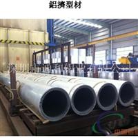 大型铝挤管材