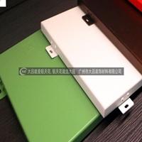 大吕氟碳漆铝单板 氟碳喷涂铝板