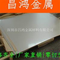直销铝板加工定制0.2 0.5 1 2 3 4 5 6 8 10