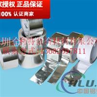 环保8011-O态铝箔,可分条铝箔