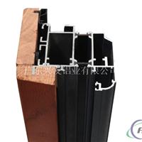 十大品牌兴发铝业铝木复合型材门窗