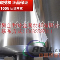 广东铝箔,8011铝箔厂家
