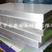 高硬度6063铝合金板价格