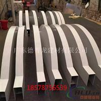 任意定做造型鋁方通吊頂--U形鋁方通